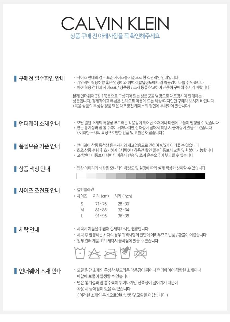 [캘빈클라인 언더웨어]NB1289 클래식핏 드로즈 모음전 택1