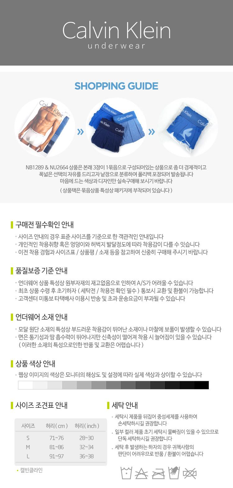 [캘빈클라인 언더웨어] ★양말 사은품증정★ 인기드로즈 모음전