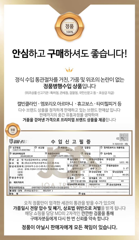 CK 남성 속옷 남자 팬티 빅로고 드로즈 언더웨어 NB1656 캐롯