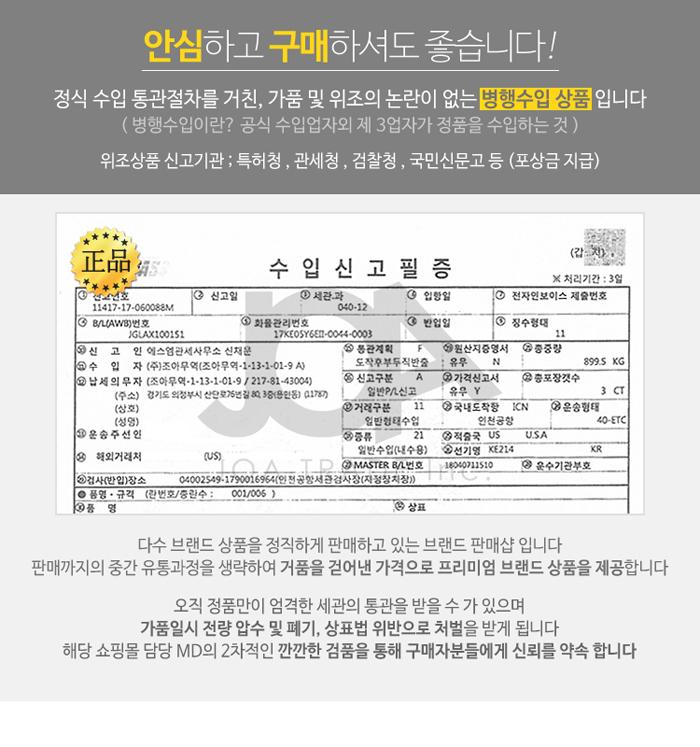 [라코스테모자] RK9811_ 화이트 캡