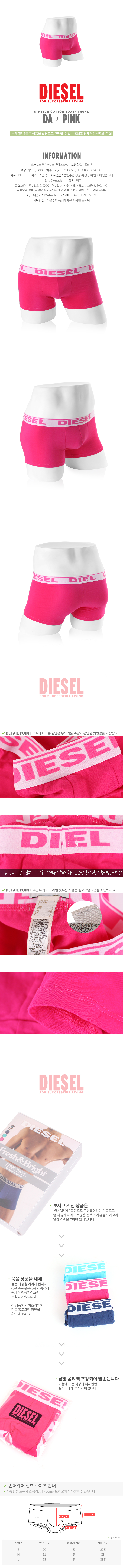 디젤 언더웨어(DIESEL UNDERWEAR) [디젤 언더웨어] DA 드로즈 챠콜.핑크 2장묶음