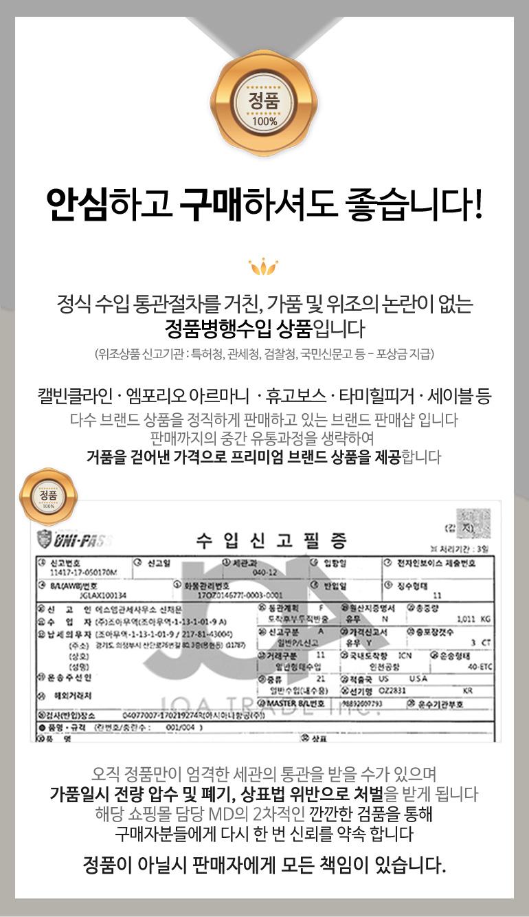 캘빈클라인 지갑 남성 가죽 반지갑 79368 WC18 (쇼핑백증정)
