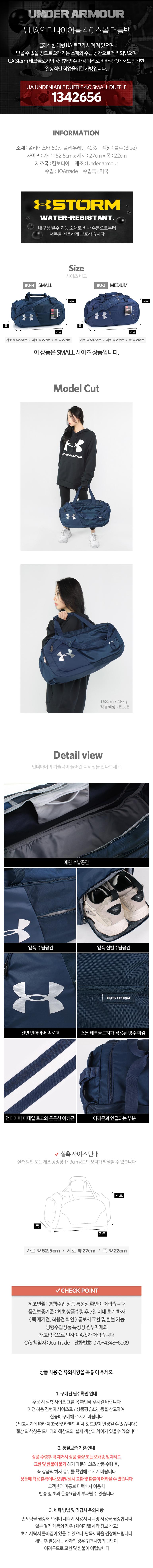 UA 언디나이어블 3.0 스몰 더플백 BU-H 블루