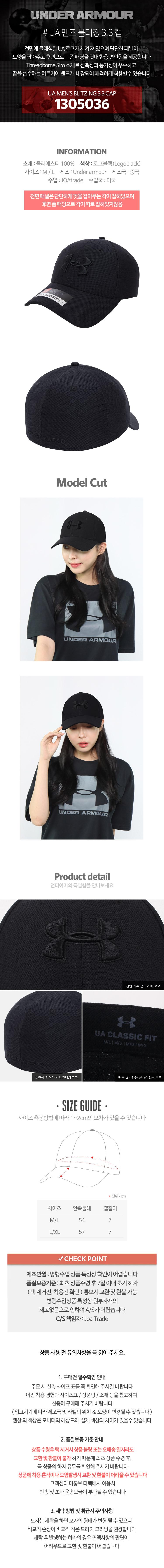 언더아머 모자 볼캡 UA 맨즈 블리징 3.3 UC_1 로고블랙