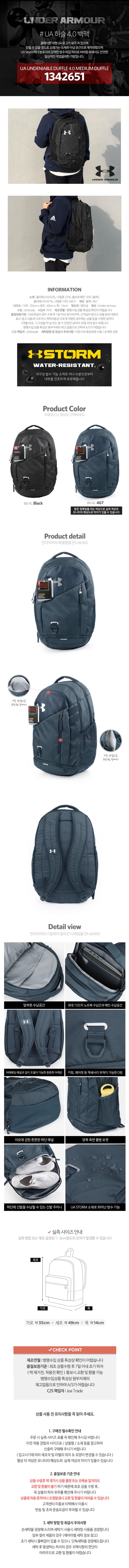 언더아머 가방 백팩 UA 허슬 4.0 백팩 BU-K 모음전 택 1